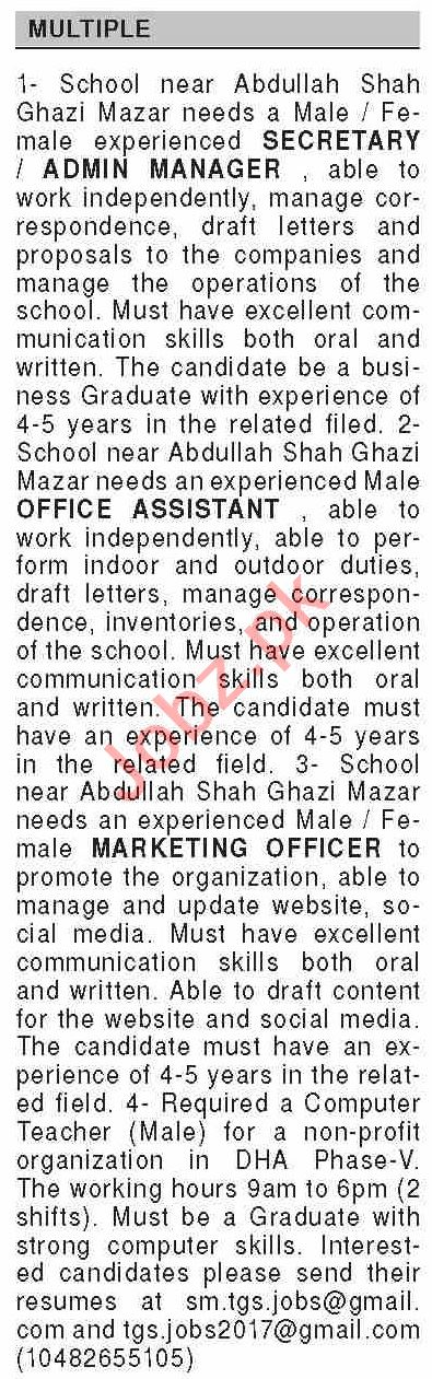 Dawn Sunday Classified Ads 11 April 2021 for Multiple Staff