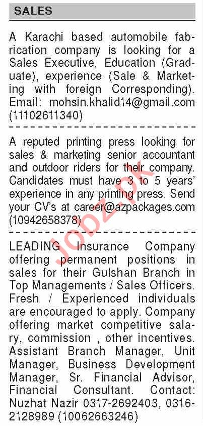 Dawn Sunday Classified Ads 11 April 2021 for Sales Staff