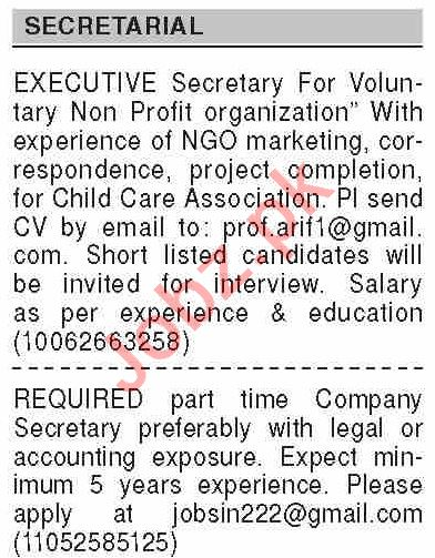 Dawn Sunday Classified Ads 11 April 2021 for Secretarial