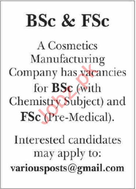 Factory Accountant & Assistant Manager Production Jobs 2021