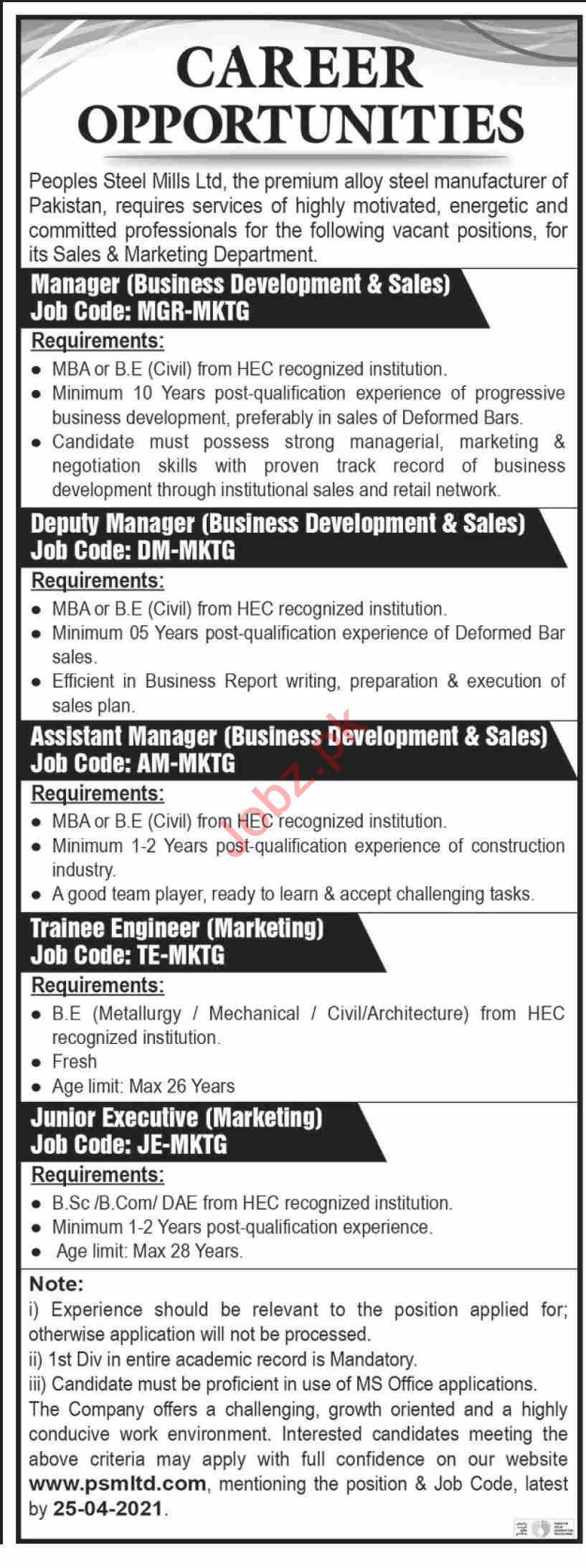 Peoples Steel Mills Karachi Jobs 2021 for Manager