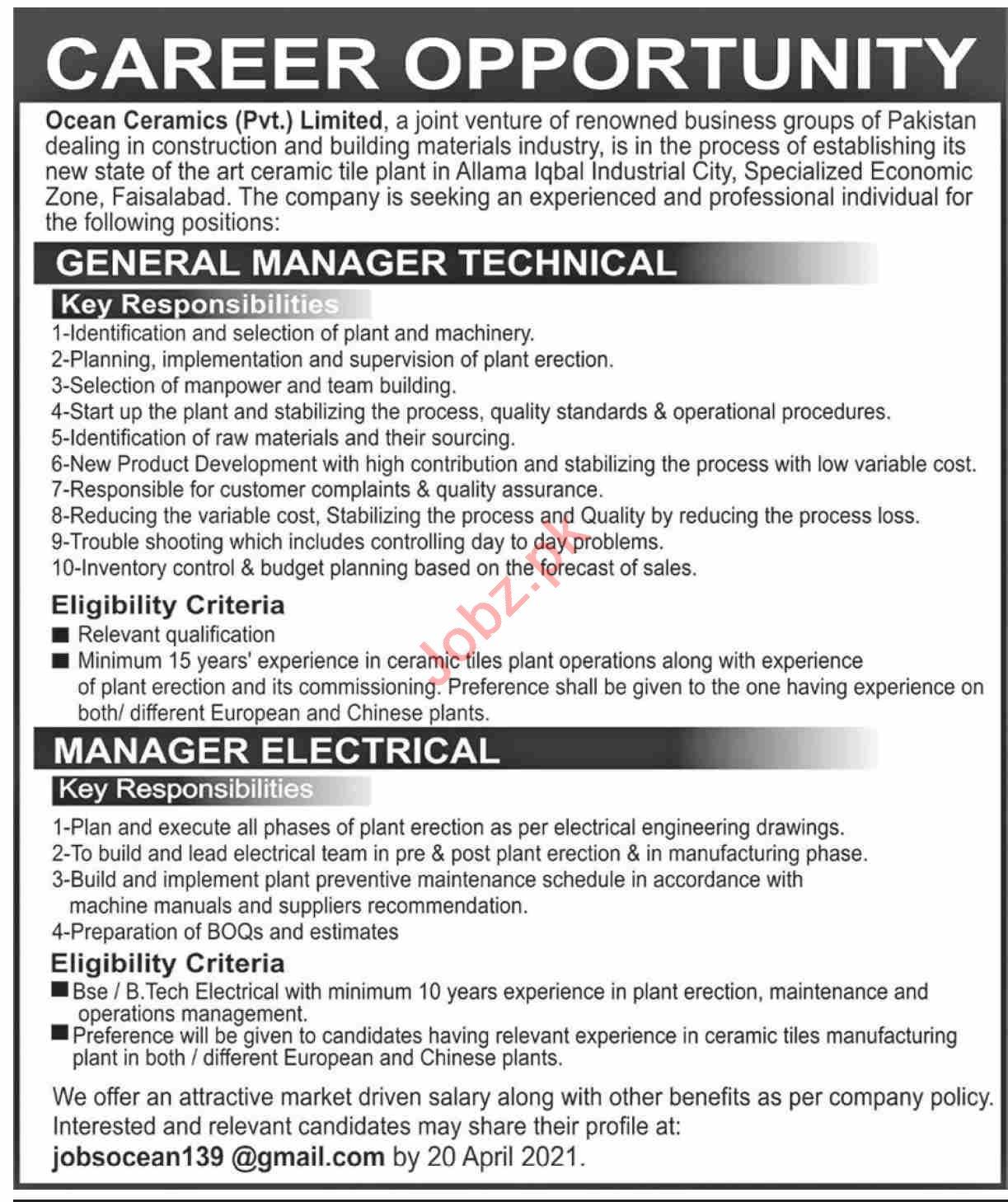Ocean Ceramics Faisalabad Jobs 2021 for General Manager