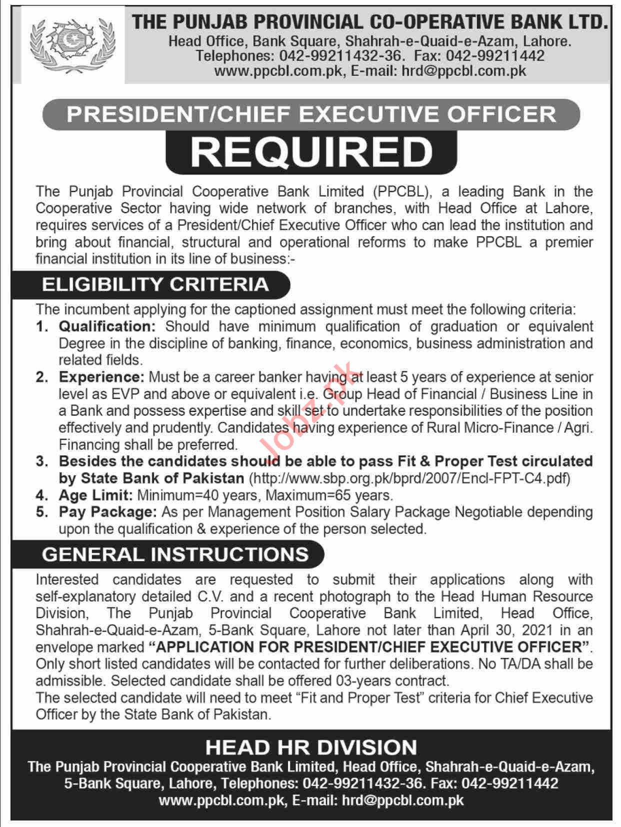 Punjab Provincial Cooperative Bank for PPCBL Jobs 2021