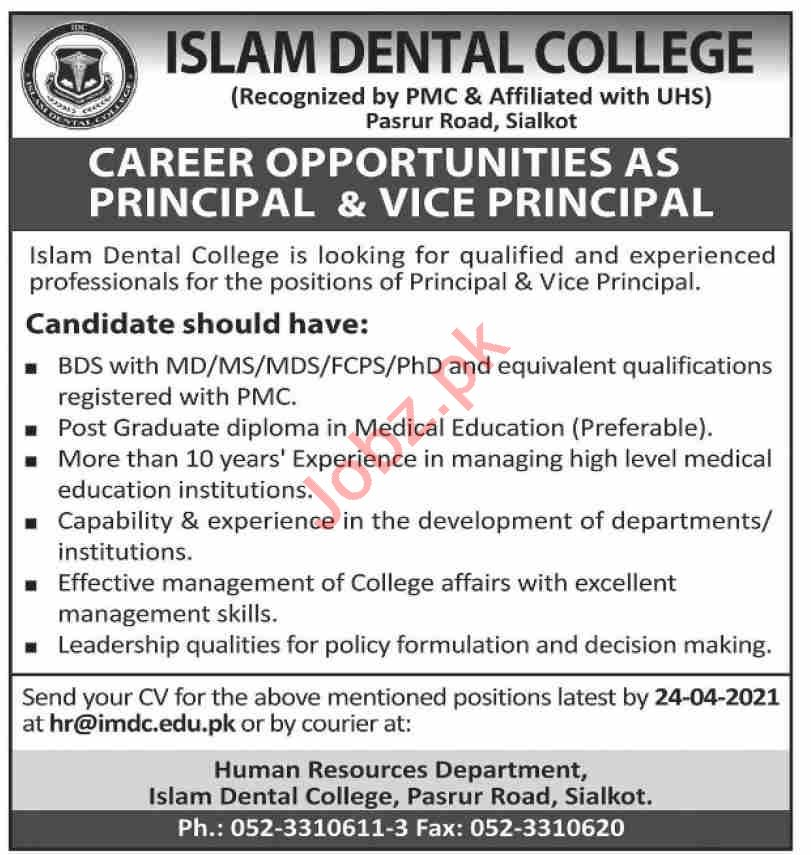 Islam Dental College Sialkot Jobs 2021 for Principal