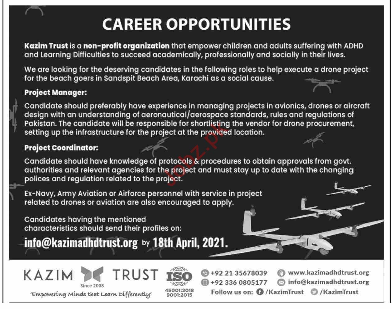 Kazim Trust Karachi Jobs 2021 for Project Coordinator