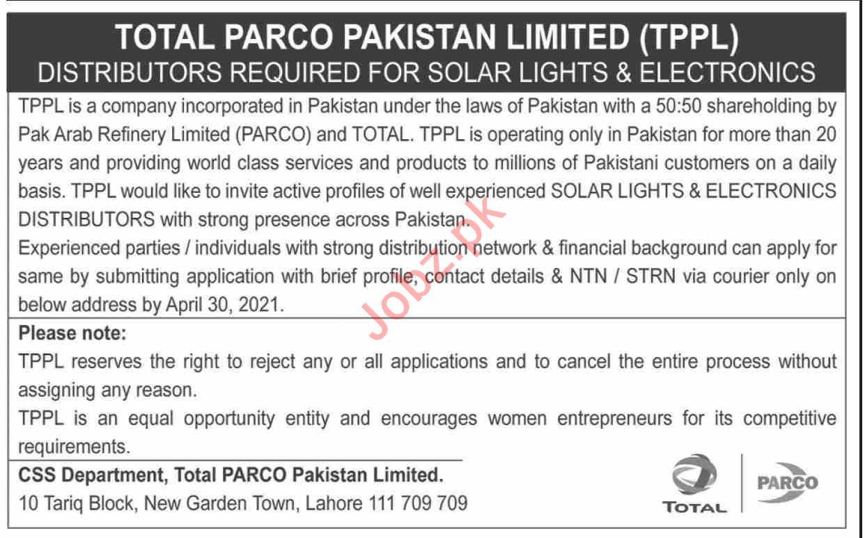 Total PARCO Pakistan Limited TPPL Lahore Jobs 2021