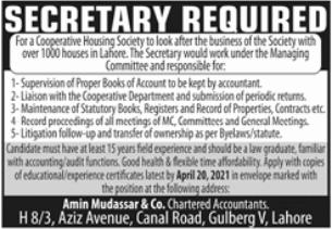 Secretary Job 2021 in Lahore Office