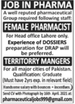 Pharmacist & Territory Managers Jobs 2021 in Lahore