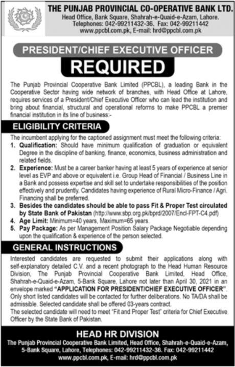 The Punjab Provincial Cooperative Bank Ltd PPCBL Job 2021