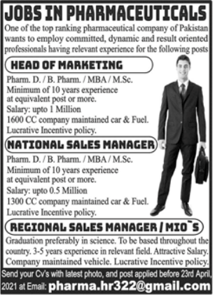 Pharmaceutical Company Jobs 2021 in Lahore