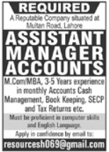 Assistant Accounts Manager Job 2021 in Lahore
