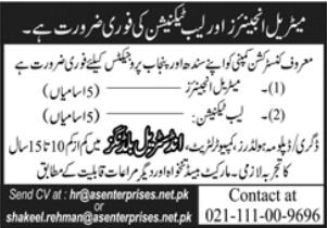 Material Engineers & Lab Technician Jobs 2021 in Karachi