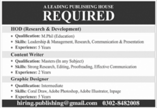 Publishing House Jobs 2021 in Lahore