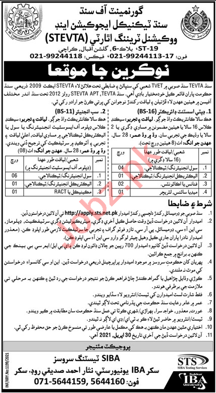 Sindh Technical Education & Vocational Training STEVTA Jobs