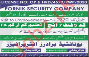 Security Officer & Security Guard Jobs 2021 in UAE