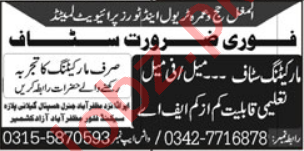 Al Mughal Travel & Tours Agency Jobs for Sales Staff