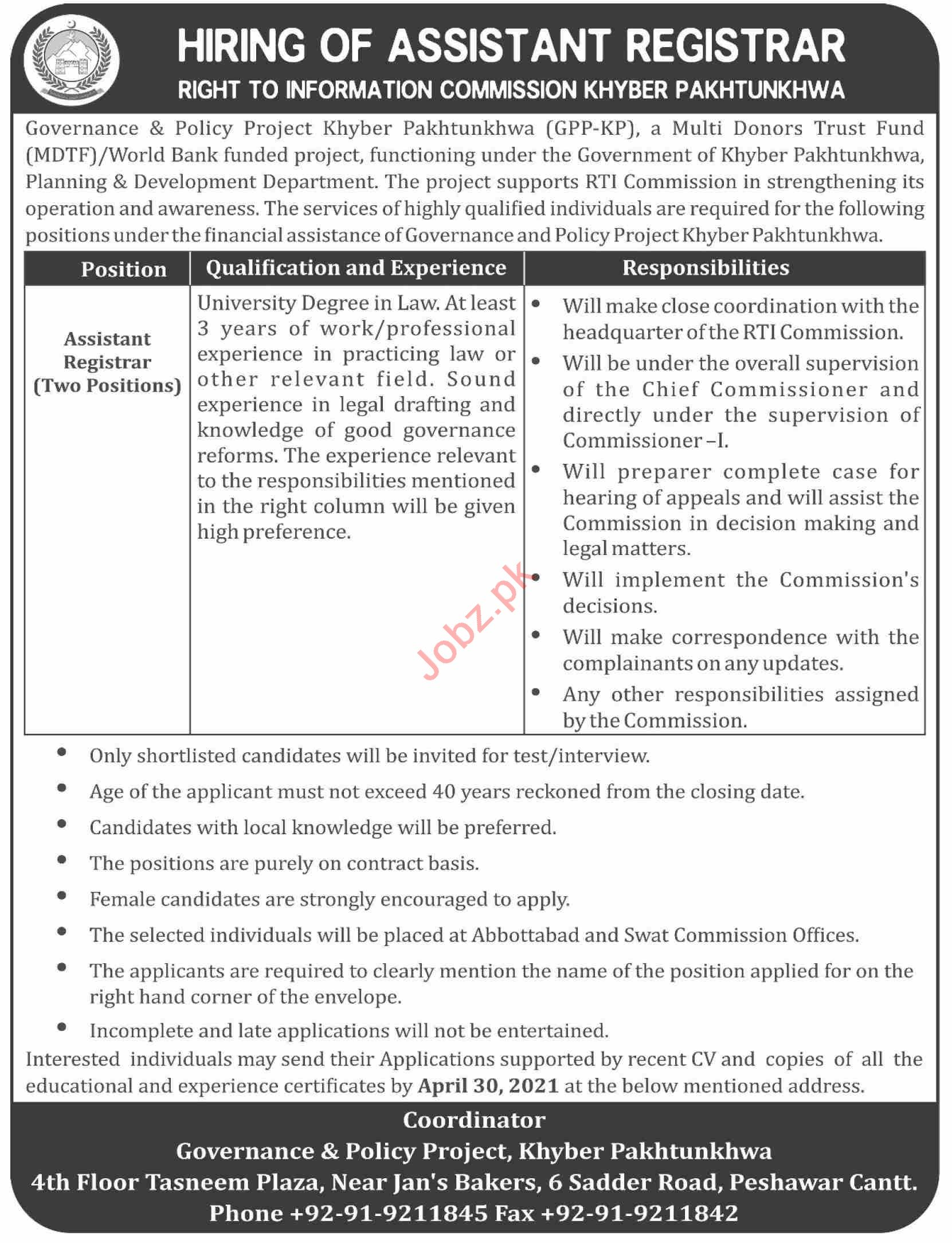 Khyber Pakhtunkhwa Information Commission KPIC Jobs 2021