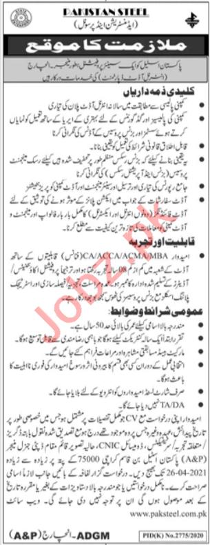 Pakistan Steel Mills Karachi Jobs 2021 for Manager
