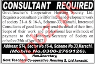 Govt Teachers Cooperative Housing Society Karachi Jobs 2021