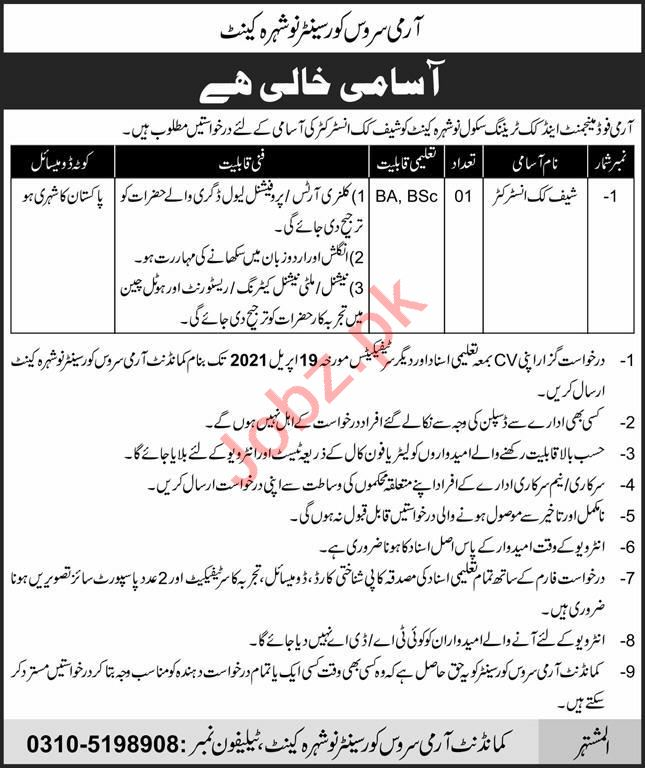Army Service Corps ASC Centre Nowshera Cantt Jobs 2021