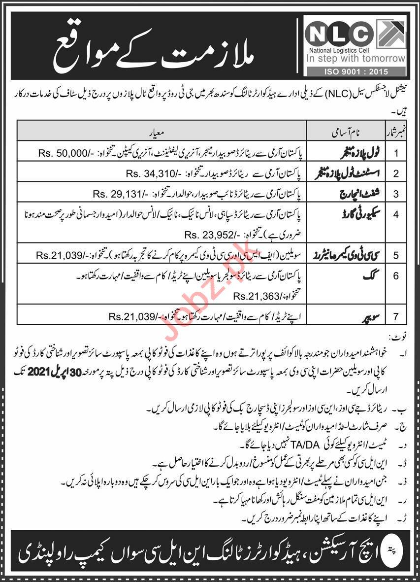 National Logistics Cell NLC Rawalpindi Cantt Jobs 2021
