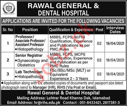 Rawal General & Dental Hospital Islamabad Jobs 2021