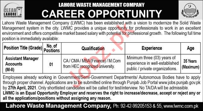 Assistant Manager Accounts Jobs 2021 in LWMC Lahore