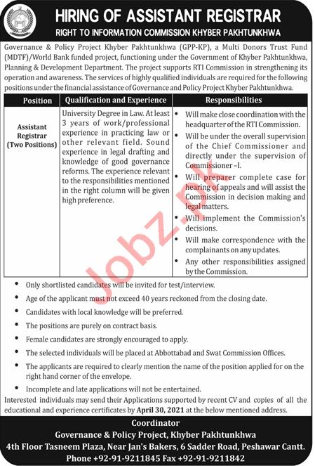 KP Right To Information Commission KPRTI Peshawar Jobs 2021