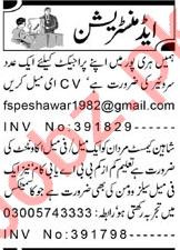 Surveyor & Female Accountant Jobs 2021 in Peshawar