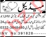Lady Doctor & LHV Jobs 2021 in Peshawar