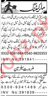 Sales Consultant & Sales Coordinator Jobs 2021 in Peshawar