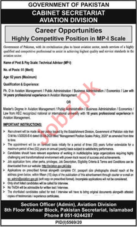 Cabinet Secretariat Aviation Division Islamabad Jobs 2021