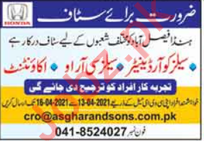 Asghar & Sons Faisalabad Jobs 2021 for Sales Coordinator