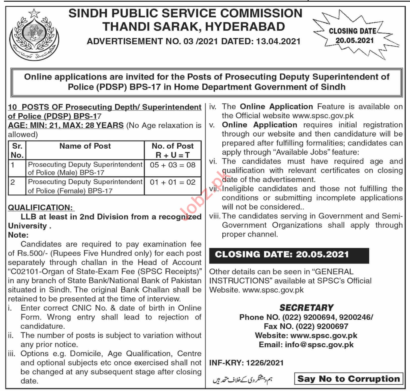 SPSC Sindh Public Service Commission Jobs May 2021