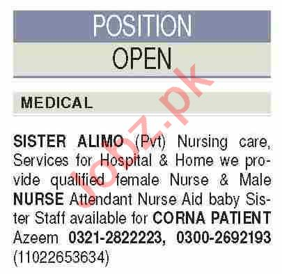 Sister Alimo Karachi Jobs 2021 for Male & Female Nurse