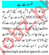 Askari Guards Peshawar Jobs 2021 for Security Officers