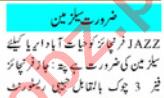 Salesman & Sales Executive Jobs 2021 in Peshawar