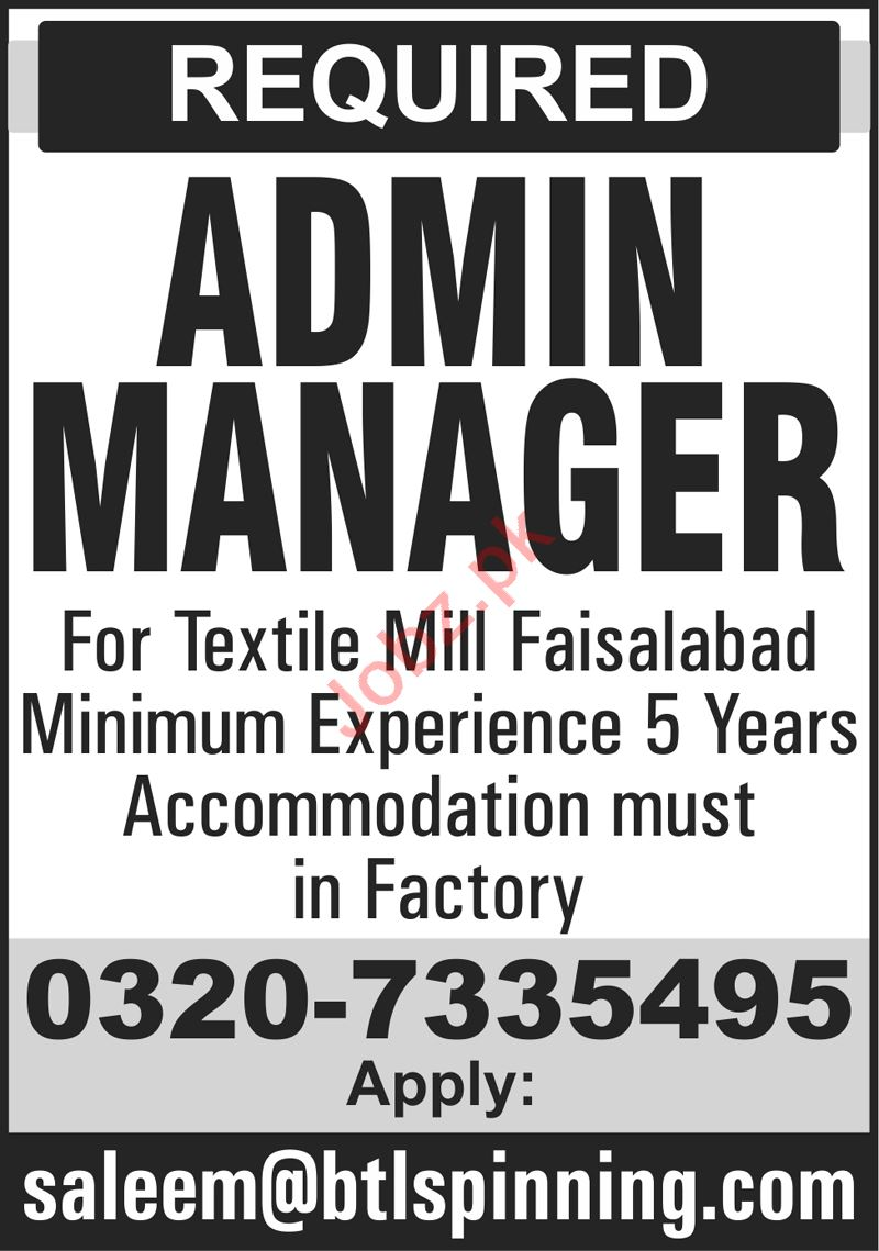 BTL Spinning Faisalabad Jobs 2021 for Admin Manager