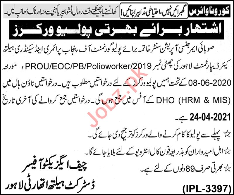 District Health Authority DHA Lahore Jobs 2021 Polio Worker