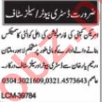 Sales Officer & Distributor Jobs 2021 in Multan
