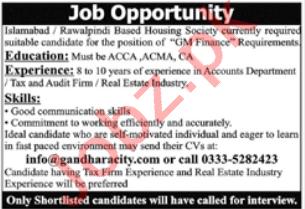 Gandhara City Islamabad Jobs 2021 General Manager Finance