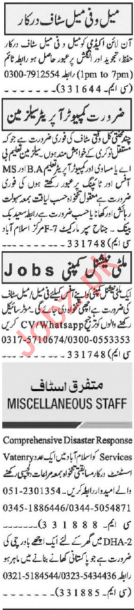 Veterinary Assistant & Female Receptionist Jobs 2021