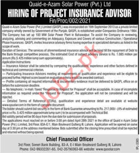 Quaid e Azam Solar Power Limited QASPL Lahore Jobs 2021