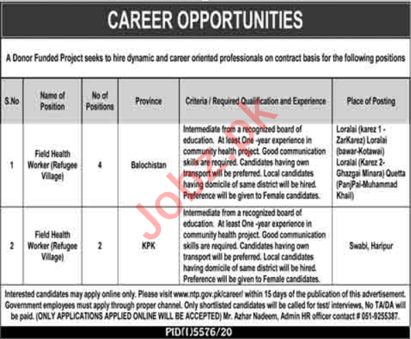 National TB Control Program NTP Islamabad Jobs 2021