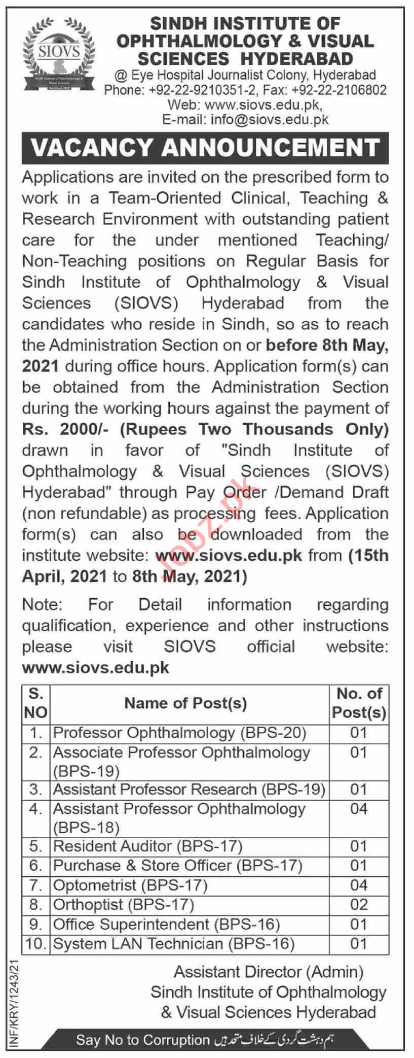 Sindh Institute of Ophthalmology SIOVS Hyderabad Jobs 2021