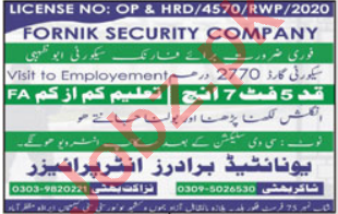 Security Guard Jobs 2021 in UAE