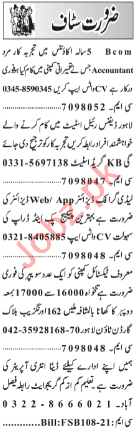 Lady Graphic Designer & Accountant Jobs 2021 in Lahore