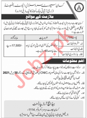 Kissan Support Services Limited KSSL Jobs 2021 for Attendant