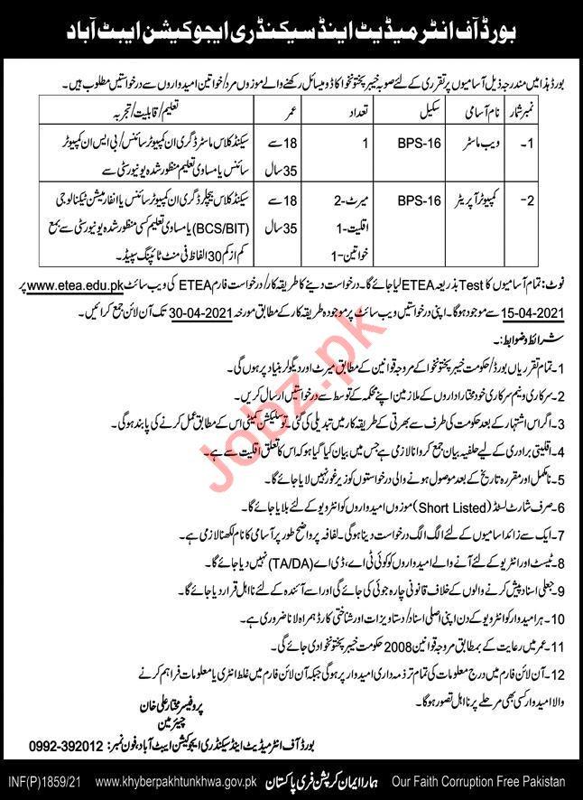 BISE Abbottabad Jobs 2021 for Webmaster & Computer Operator