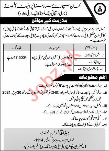 Kissan Support Services Limited ZTBL Jobs 2021 for Attendant